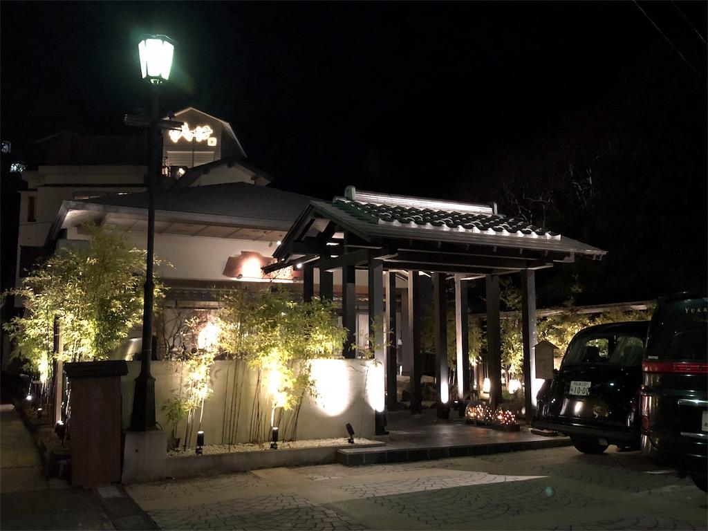 f:id:kumiko7777:20180418111525j:image