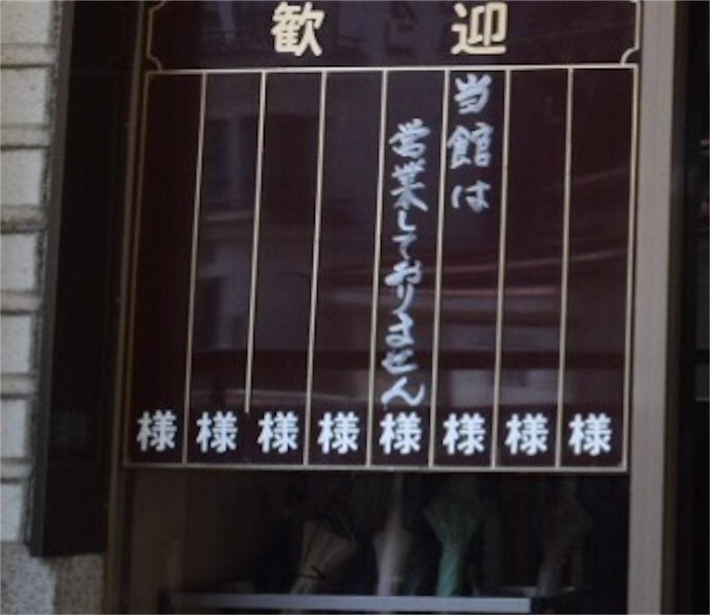 f:id:kumiko7777:20180420154823j:image