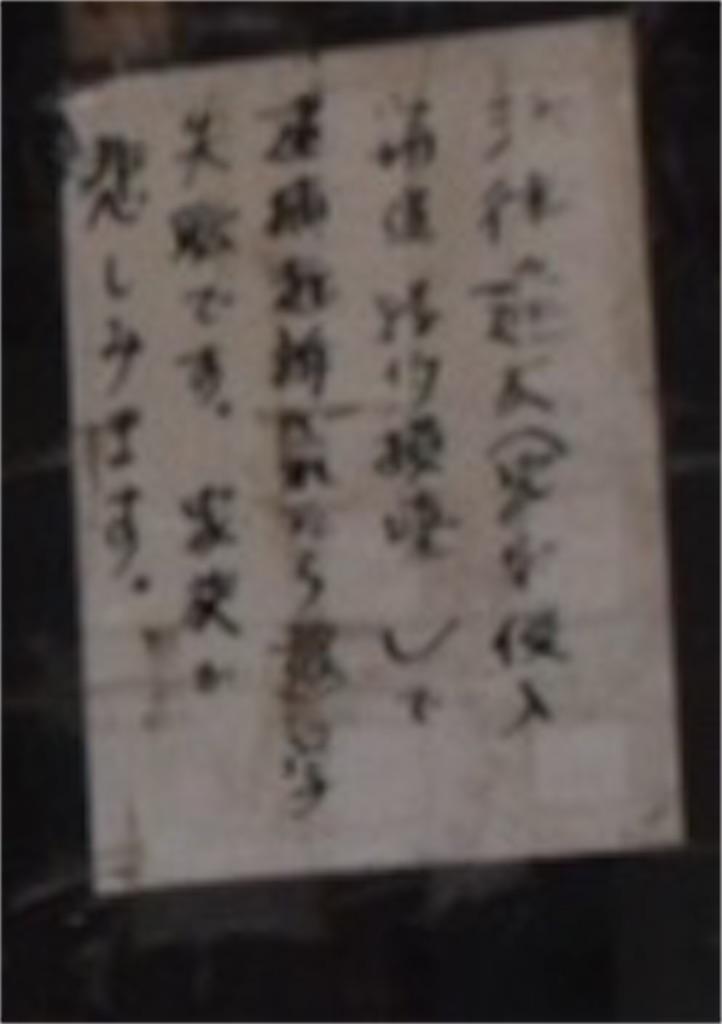f:id:kumiko7777:20180420160204j:image