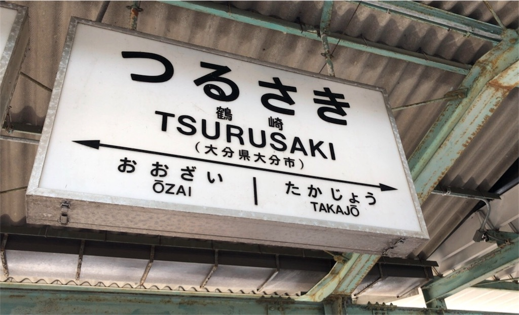 f:id:kumiko7777:20180904051543j:image