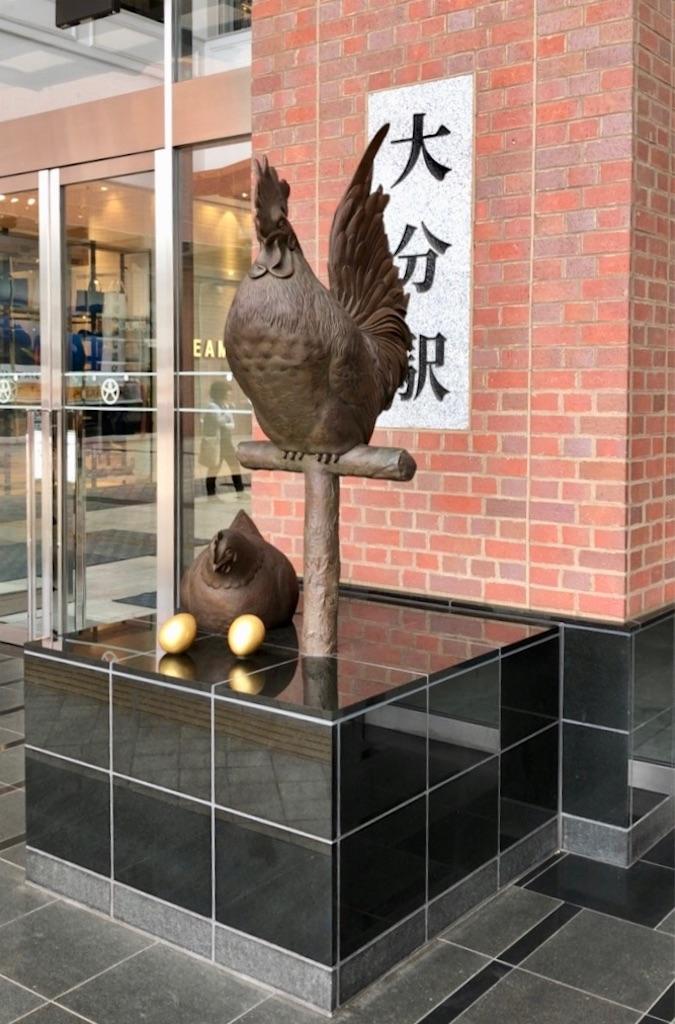 f:id:kumiko7777:20180904051551j:image