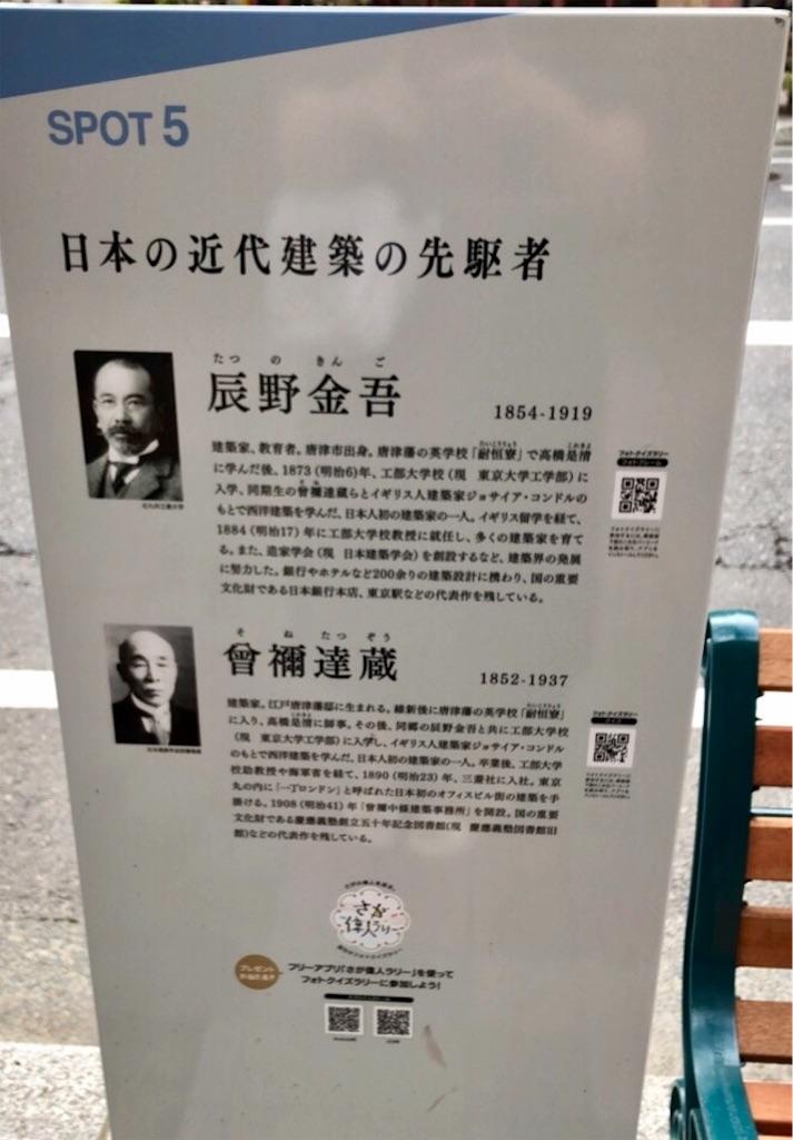 f:id:kumiko7777:20180907112019j:image