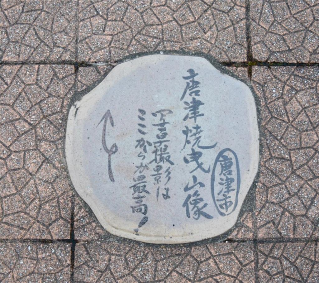 f:id:kumiko7777:20180911051656j:image