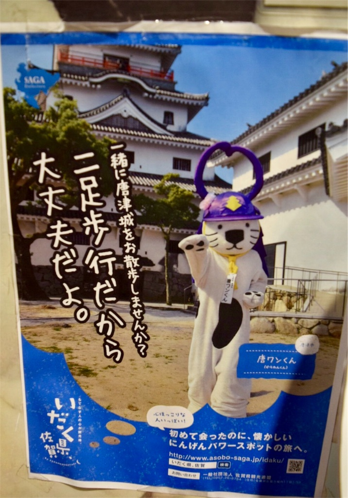 f:id:kumiko7777:20180911051707j:image