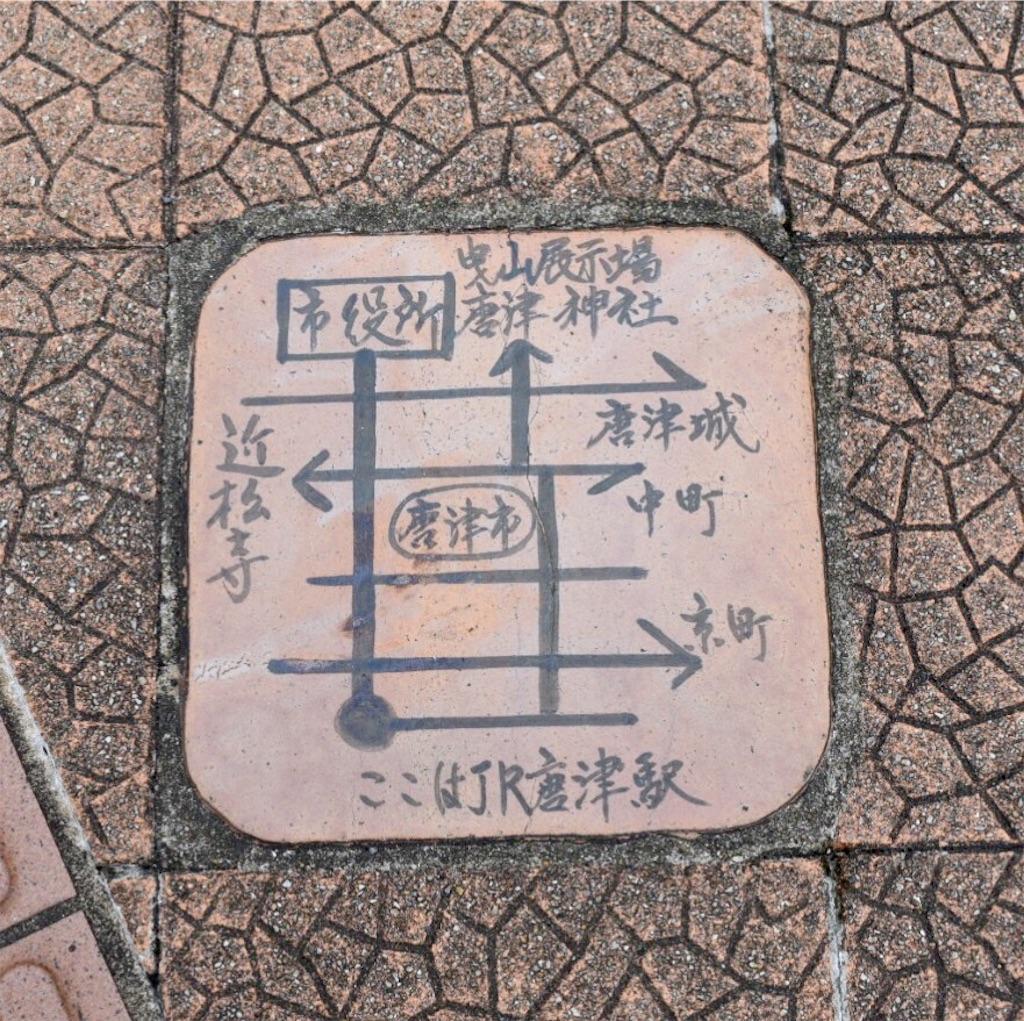 f:id:kumiko7777:20180911051712j:image