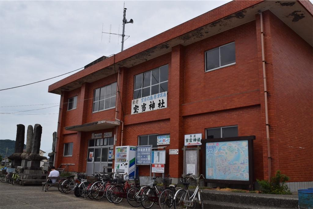 f:id:kumiko7777:20181010194612j:image