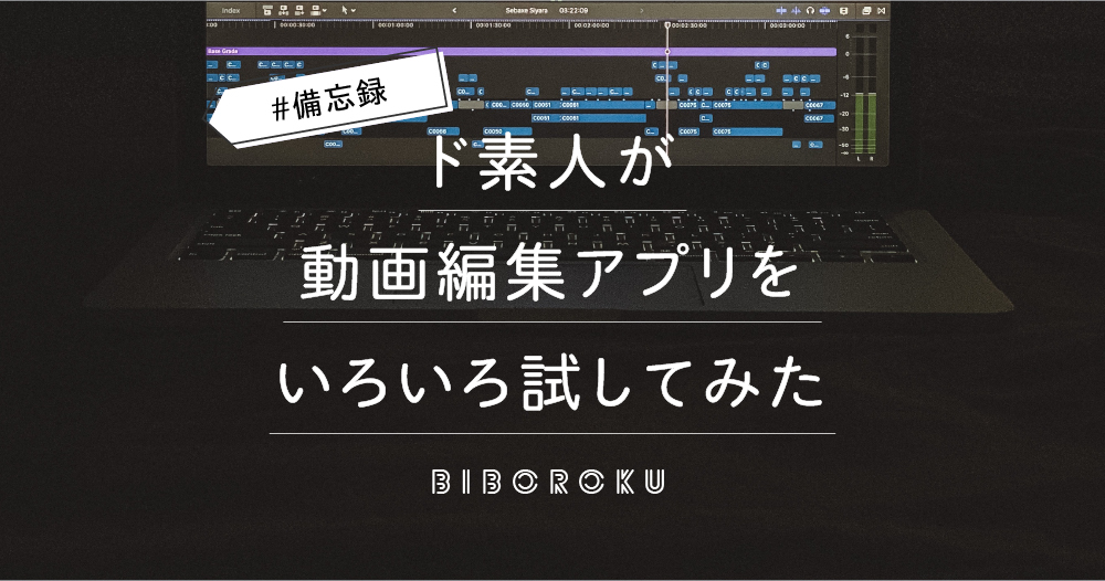 f:id:kumiko_s:20200412112458j:plain