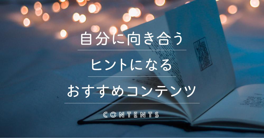 f:id:kumiko_s:20200412121358j:plain