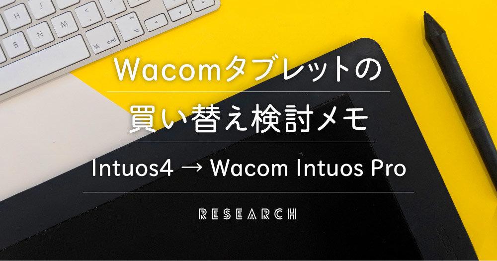 f:id:kumiko_s:20200418144652j:plain