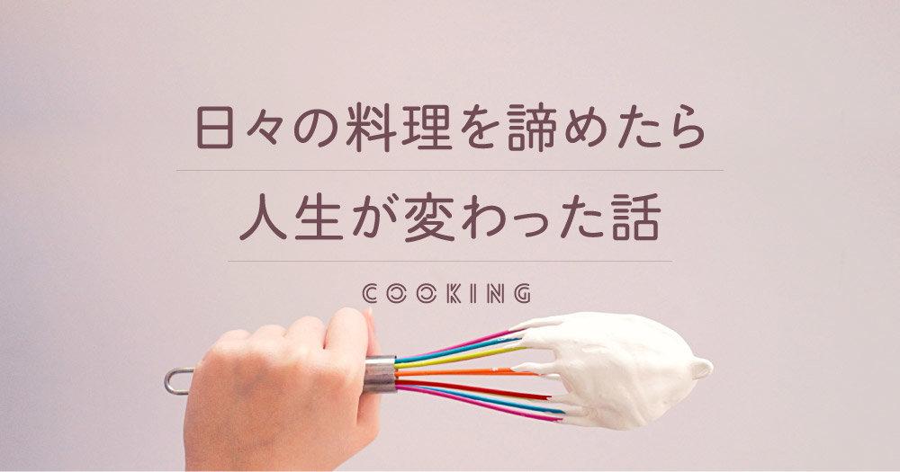f:id:kumiko_s:20200420004740j:plain