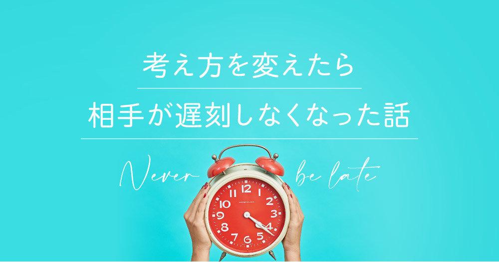 f:id:kumiko_s:20200424215519j:plain