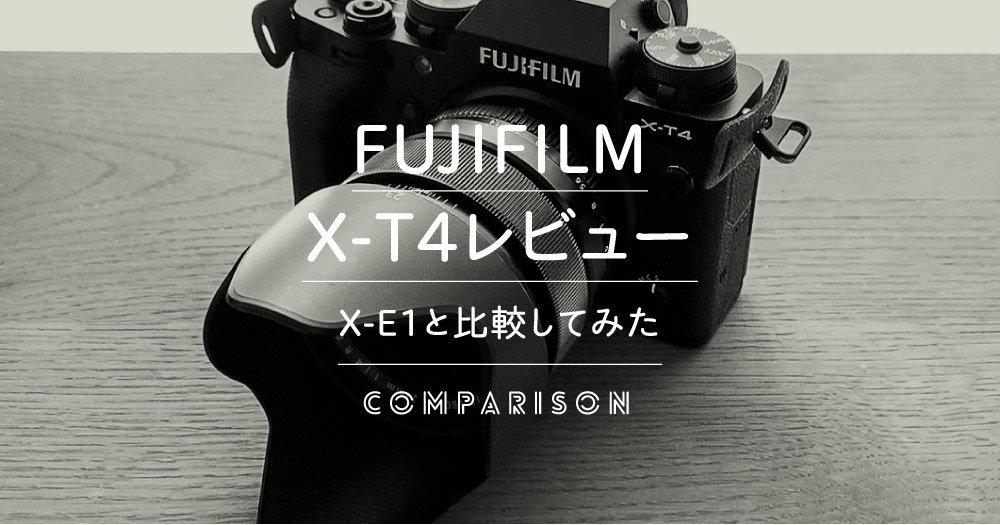 f:id:kumiko_s:20200506225410j:plain