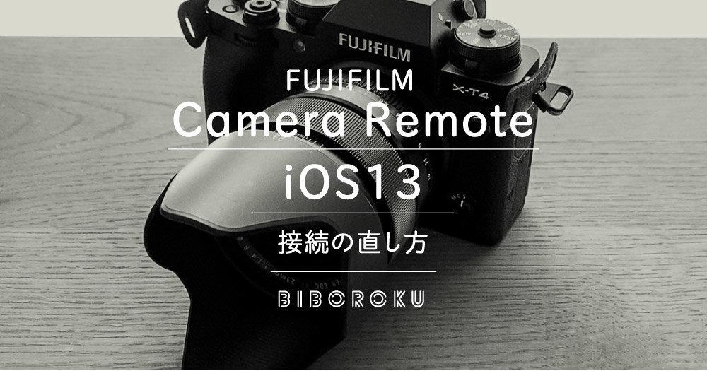 f:id:kumiko_s:20200507183920j:plain