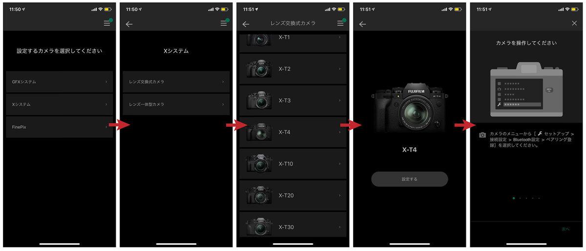 f:id:kumiko_s:20200507184315j:plain
