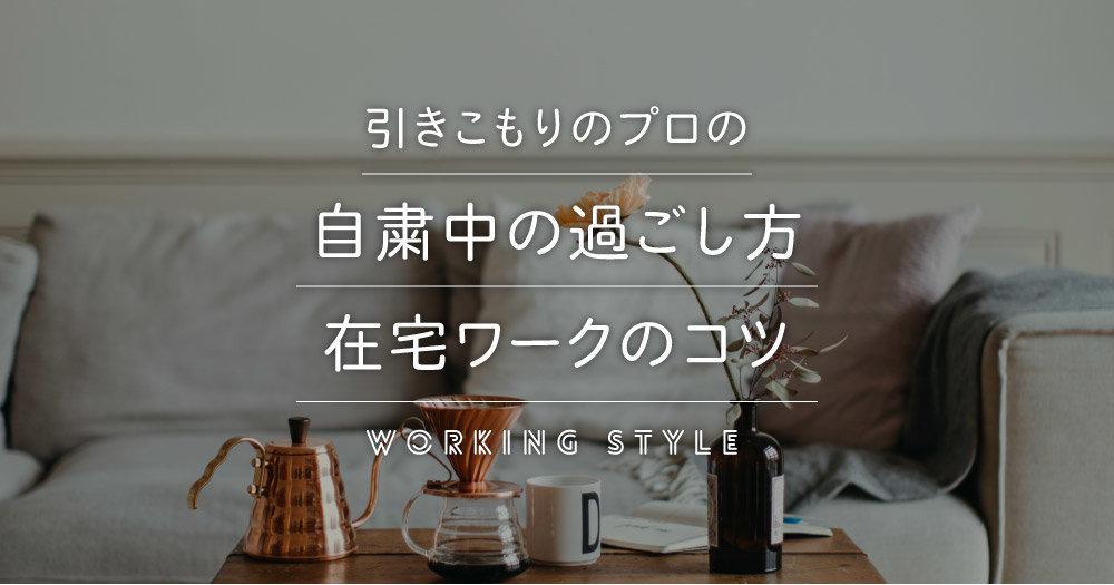 f:id:kumiko_s:20200508171842j:plain