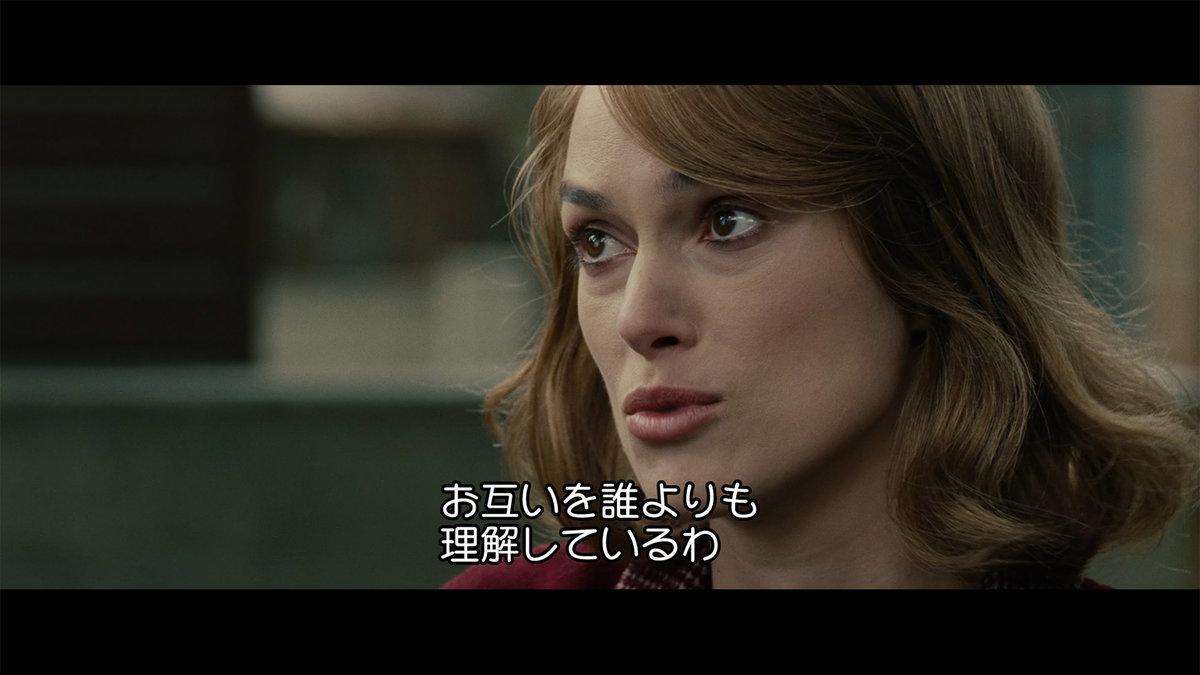 f:id:kumiko_s:20200510193740j:plain