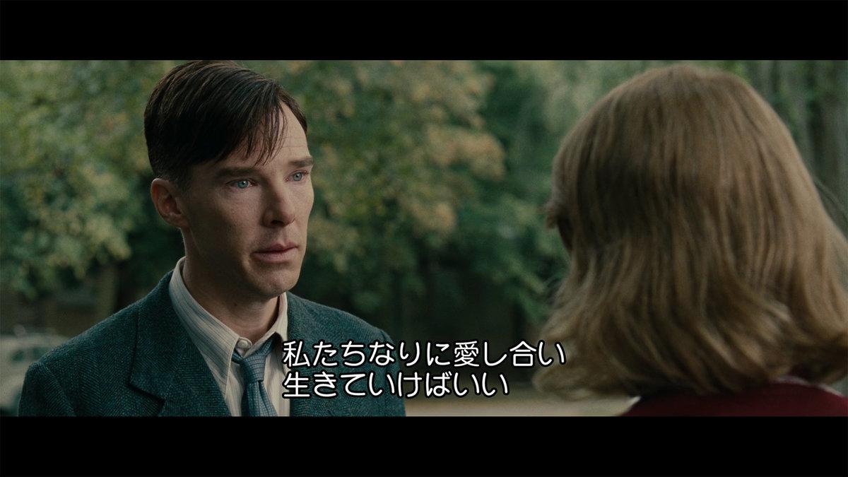 f:id:kumiko_s:20200510193904j:plain