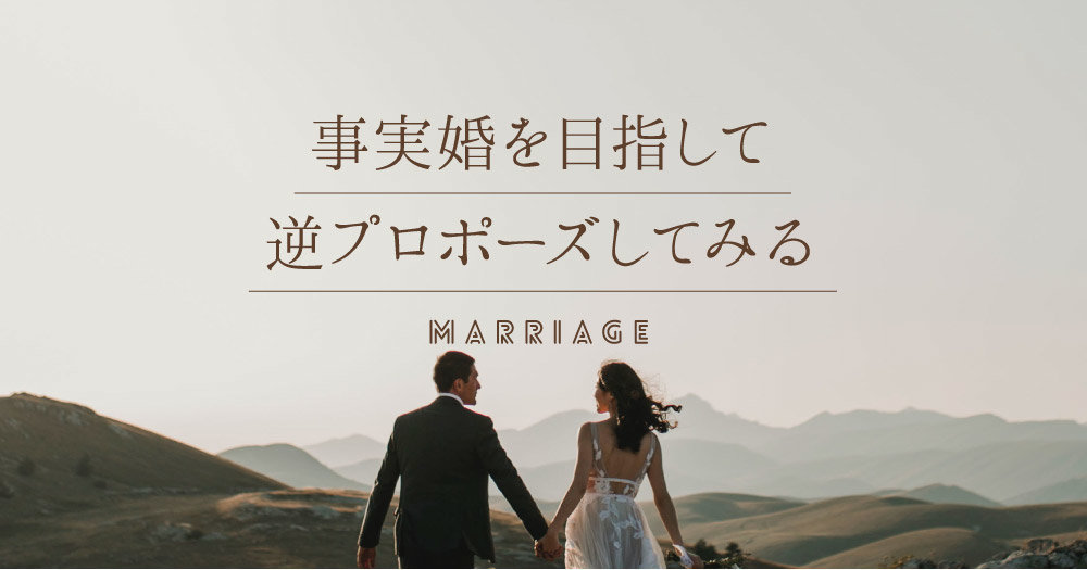 f:id:kumiko_s:20200511150018j:plain