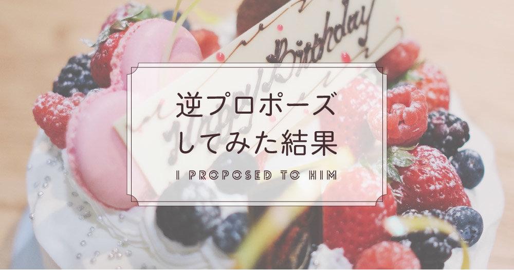 f:id:kumiko_s:20200512153214j:plain