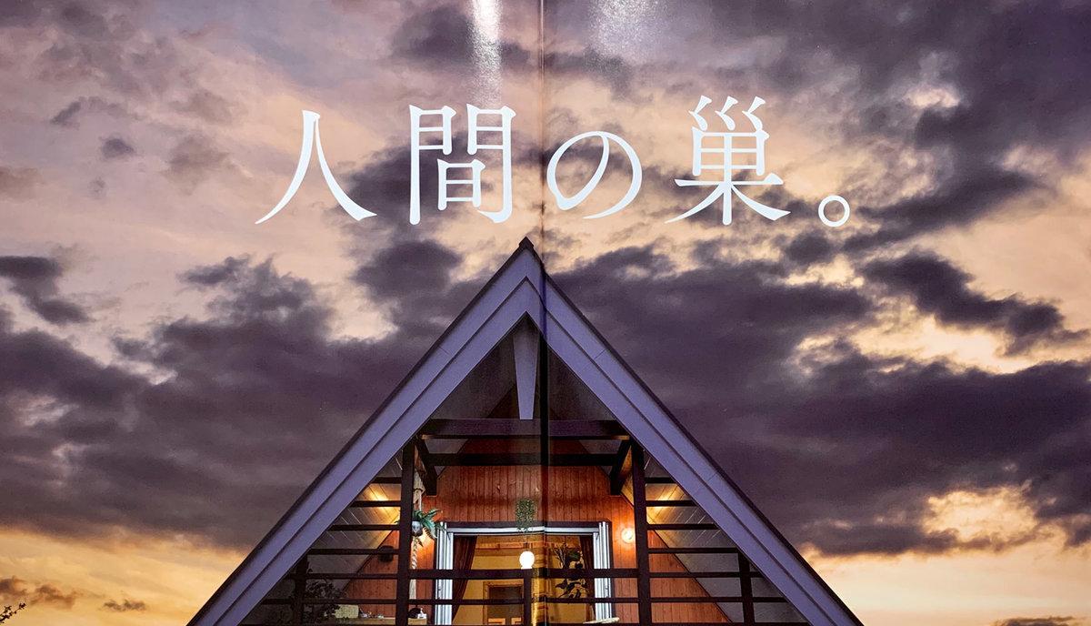f:id:kumiko_s:20200513232650j:plain