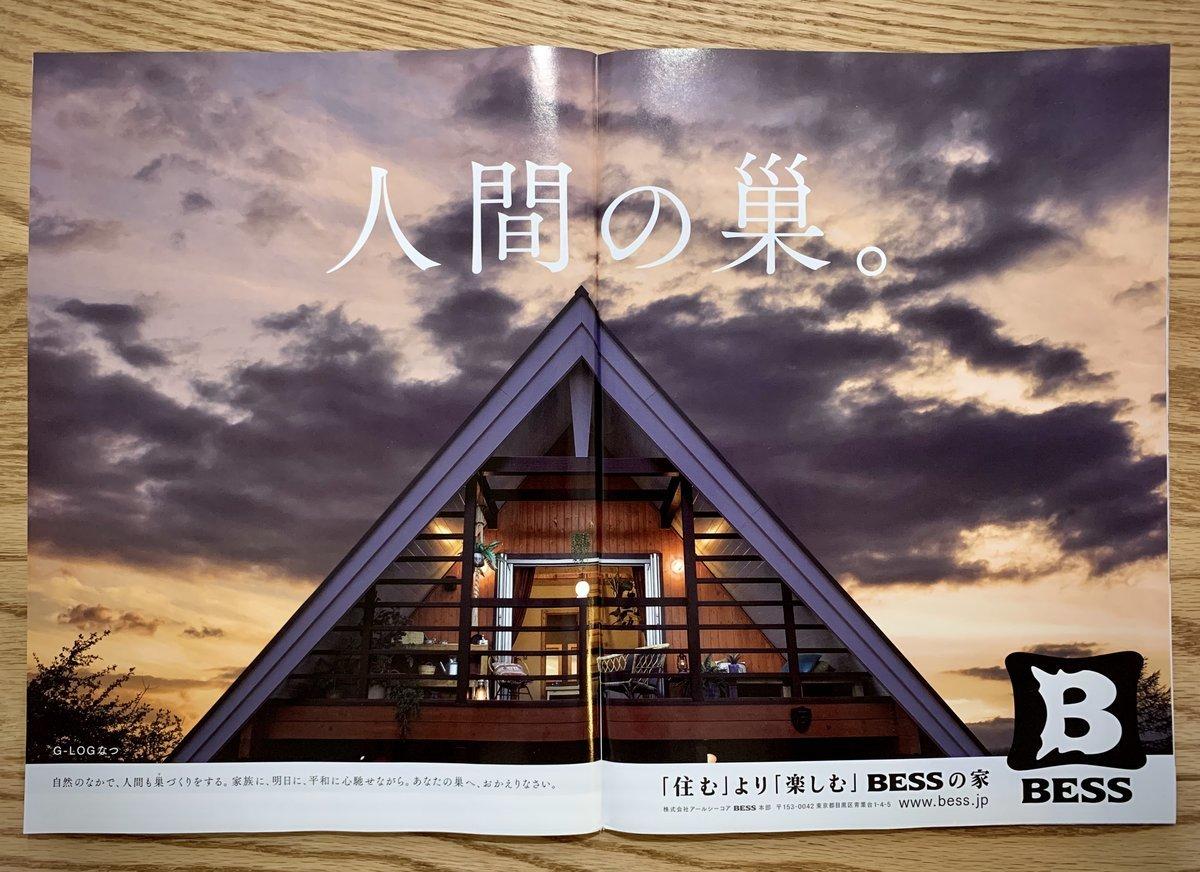 f:id:kumiko_s:20200514094451j:plain