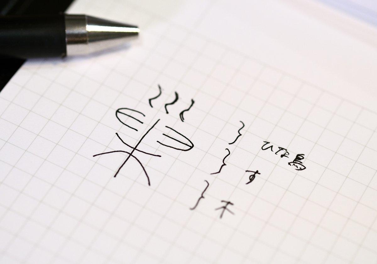 f:id:kumiko_s:20200514095605j:plain