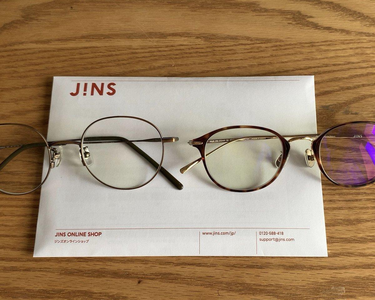 JINS比較
