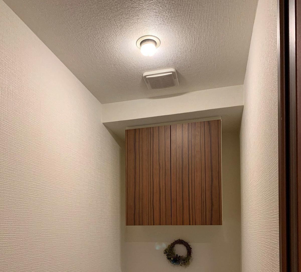 トイレに人感センサー電球