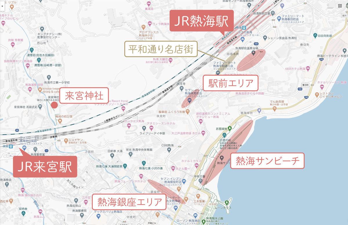 熱海おすすめスポットマップ
