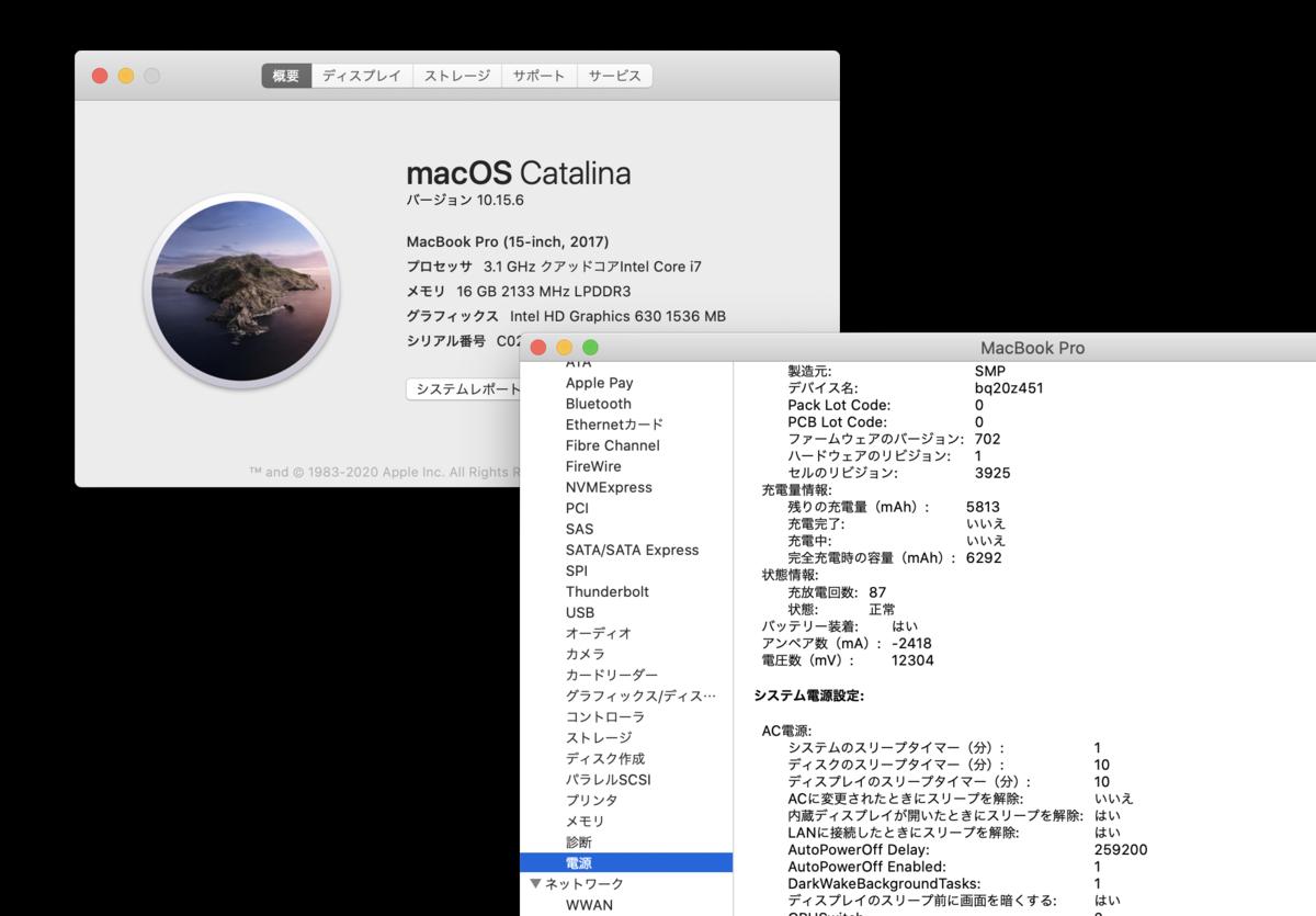 f:id:kumiko_s:20200809164234p:plain