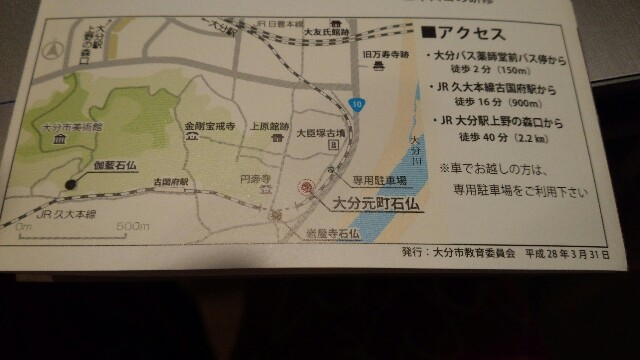 f:id:kumikomiku97:20170114231715j:image