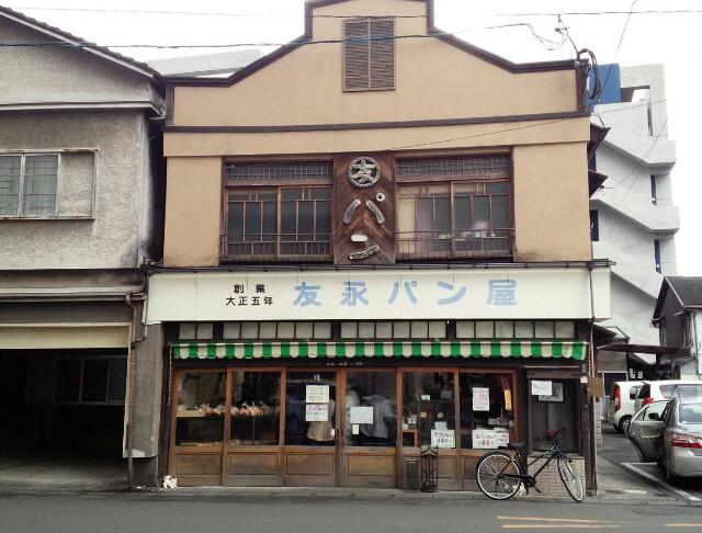f:id:kumikomiku97:20170211220303j:plain