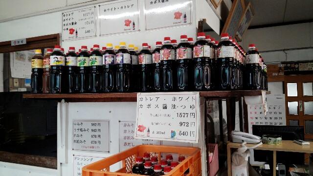 f:id:kumikomiku97:20170213222606j:plain