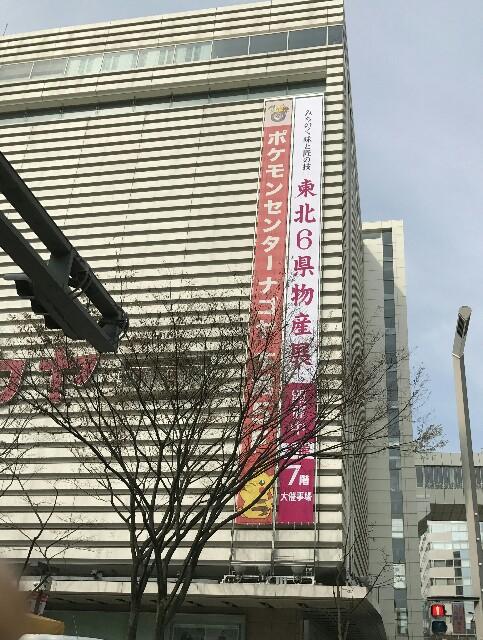 f:id:kumikomiku97:20170405182645j:plain