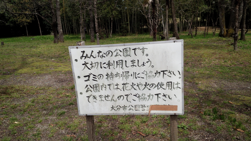 f:id:kumikomiku97:20170411230114j:plain