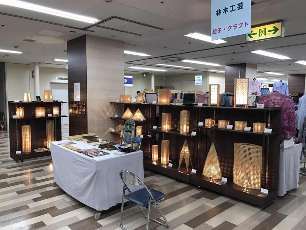 f:id:kumikomiku97:20170601224336j:plain