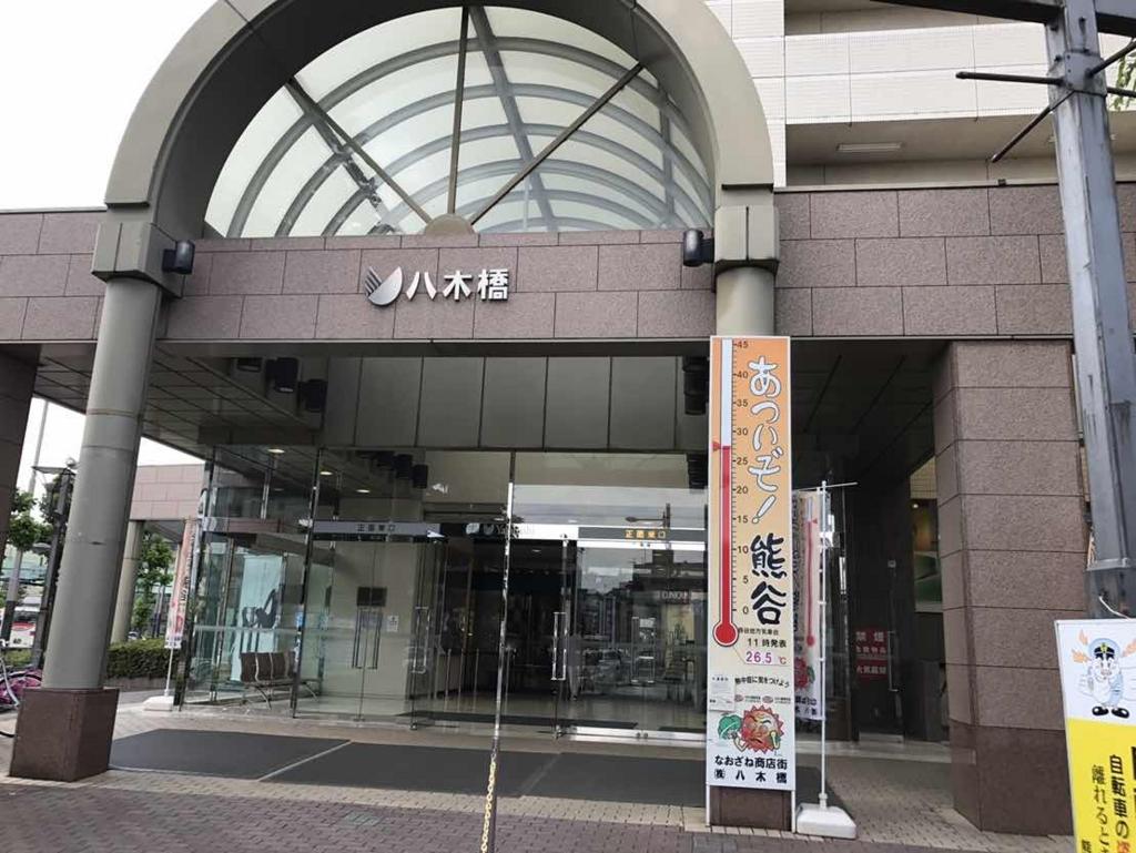 f:id:kumikomiku97:20170601224407j:plain