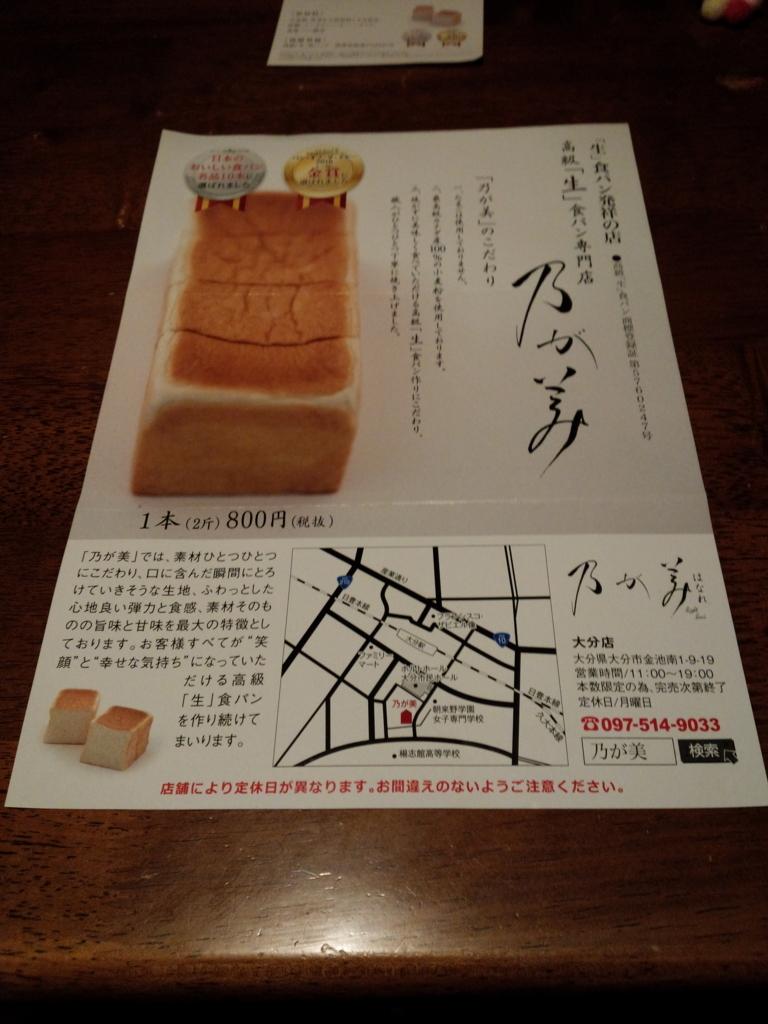 f:id:kumikomiku97:20171227224752j:plain