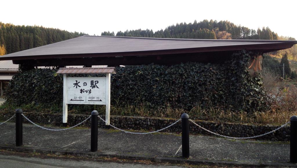 f:id:kumikomiku97:20180109220738j:plain