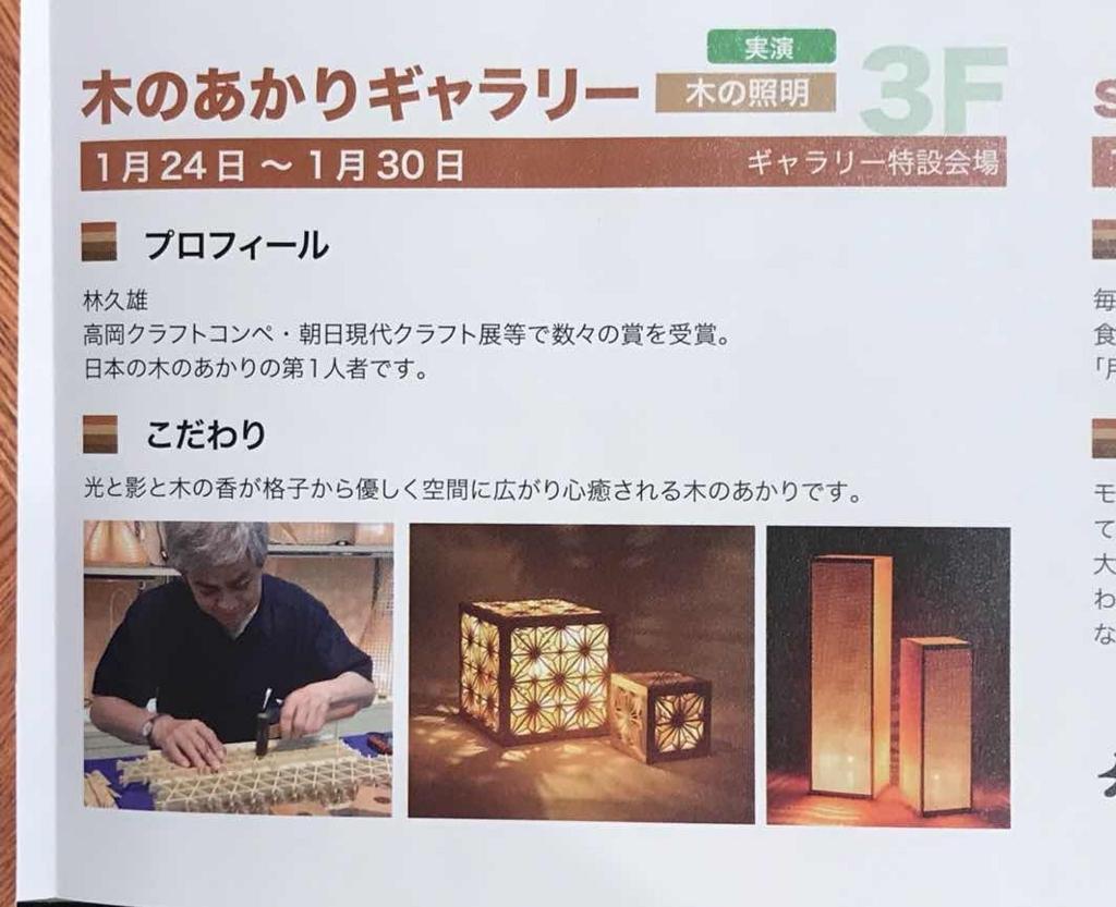 f:id:kumikomiku97:20180124222052j:plain