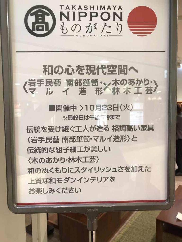 f:id:kumikomiku97:20181018225131j:plain