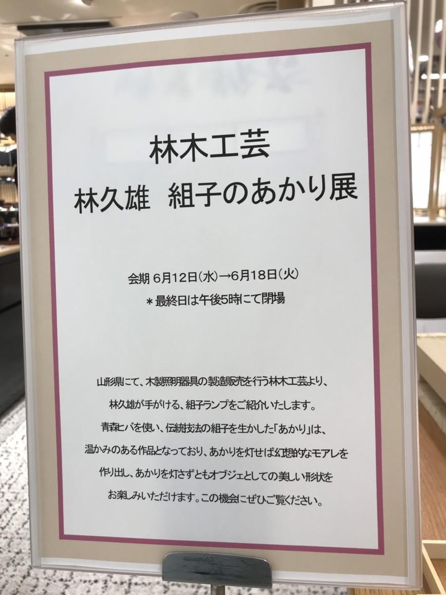 f:id:kumikomiku97:20190612231917j:plain