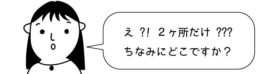 f:id:kumikona:20190208123229j:plain