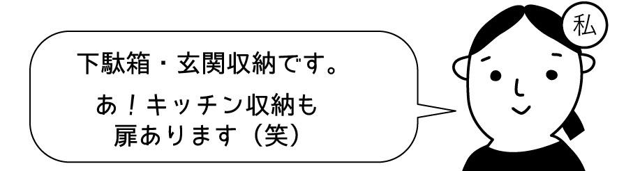 f:id:kumikona:20190208123750j:plain