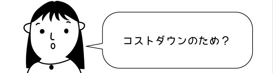 f:id:kumikona:20190208124329j:plain