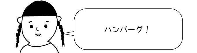 f:id:kumikona:20190210190654j:plain