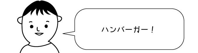 f:id:kumikona:20190210190657j:plain