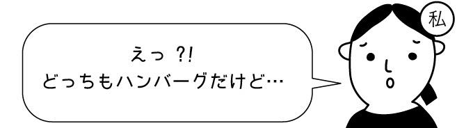 f:id:kumikona:20190210190826j:plain