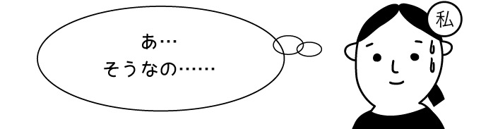 f:id:kumikona:20190210190829j:plain