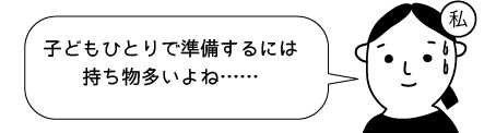 f:id:kumikona:20190211073419j:plain